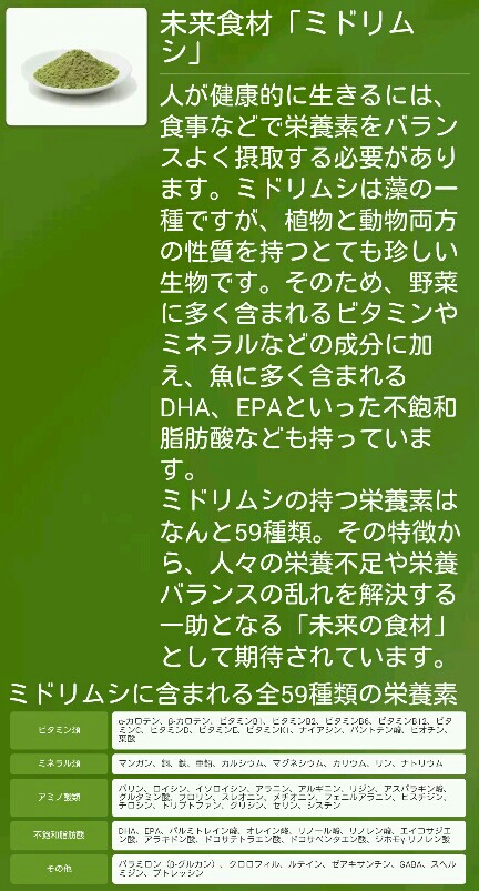 20151203_073020
