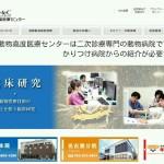 動物のお医者さんの手術執刀数 (日本動物高度医療センター 6039)