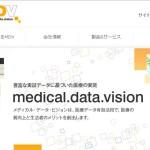 Kabu Berry39でメディカルデータビジョンIRセミナー(3902)を行う事になりました。