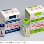 年間平均約1500万円のがん治療薬 (小野薬品 4528)