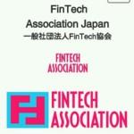 一般社団法人Fintech協会とPaid(ラクーン 3031)