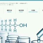 昭栄薬品(3537)がバリュー株と事前にわかる方法をまとめてみました。