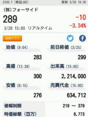 20160328_200158