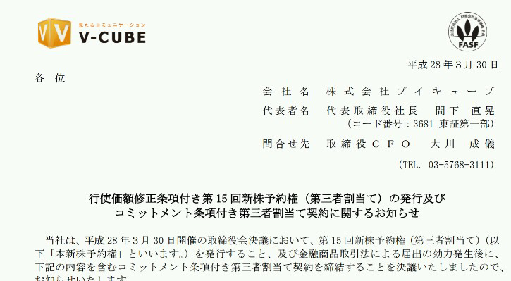 20160330_194336