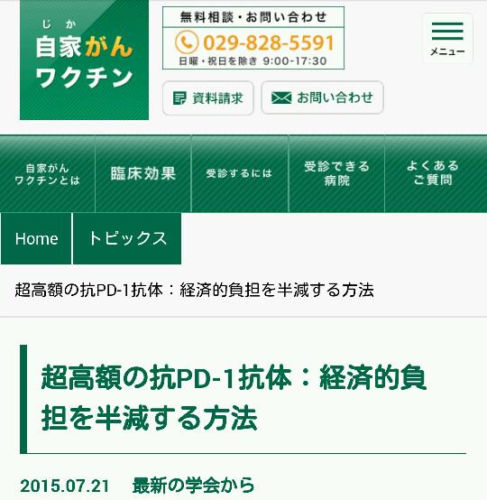 20160411_194338