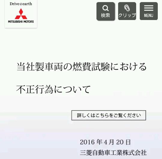 20160421_192515