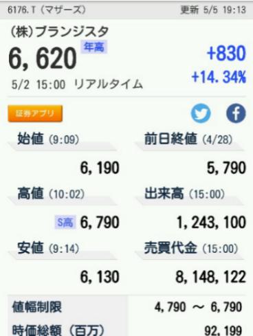 20160505_191412