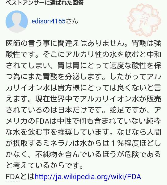 20160508_111324