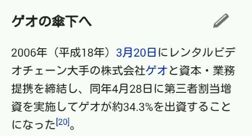 20160524_202112
