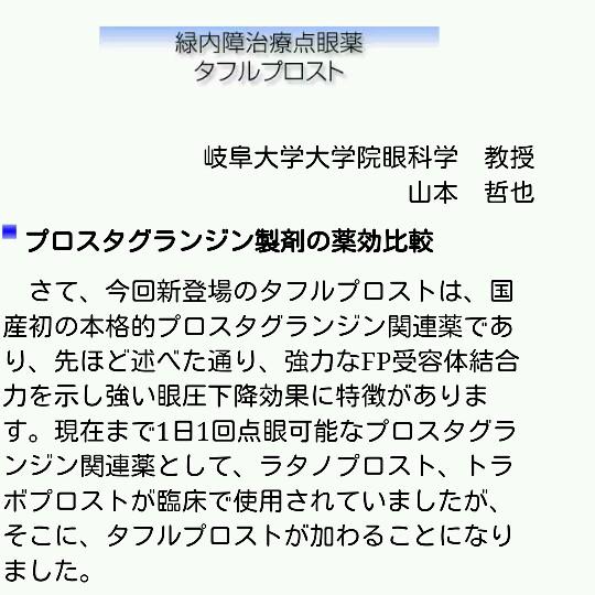 20160527_201212