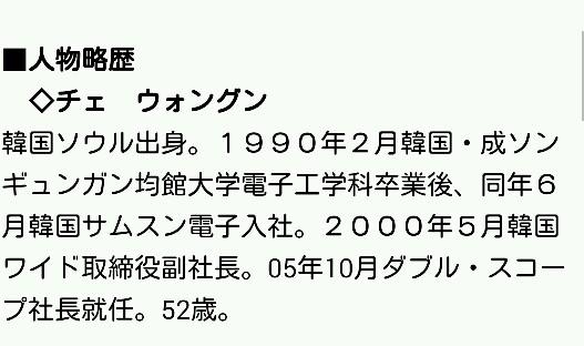 20160530_195659