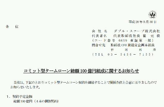 20160530_201701