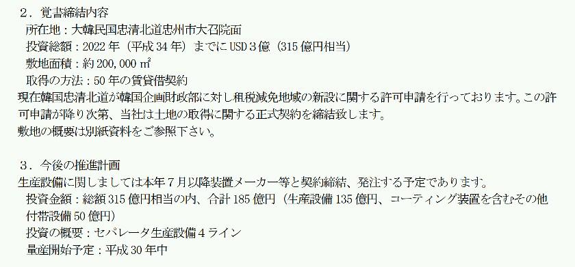 20160530_204612
