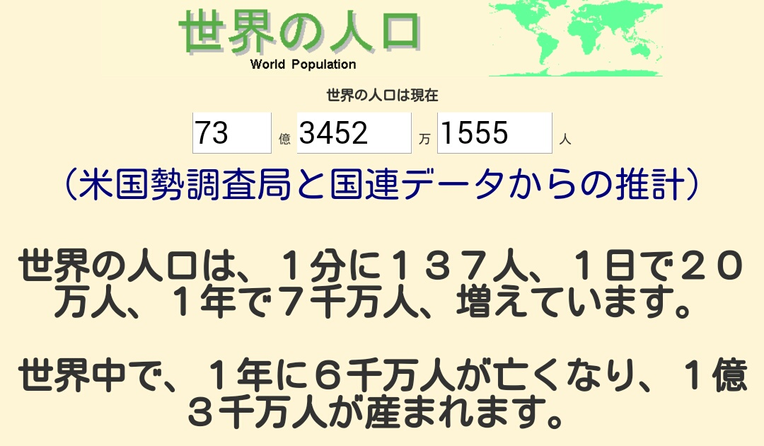 Screenshot_2016-06-21-07-40-09-01