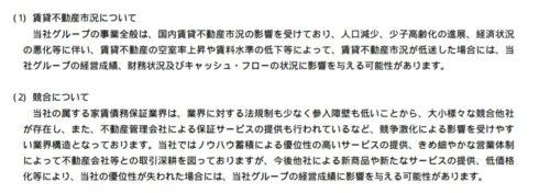 Screenshot_2016-06-23-07-41-40-01