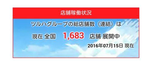 Screenshot_2016-08-15-07-28-02-02
