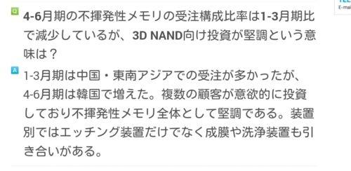 Screenshot_2016-09-01-19-32-55-01
