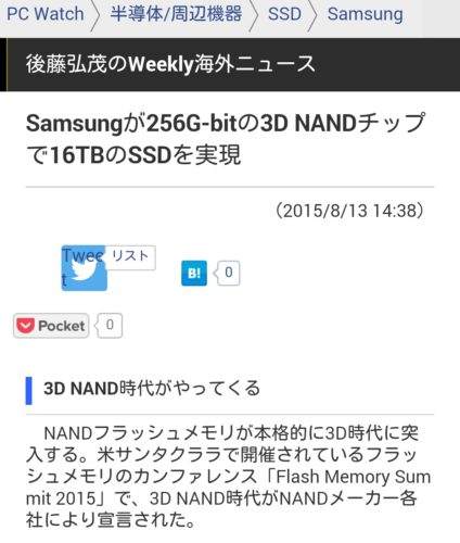 Screenshot_2016-09-01-19-50-39-01