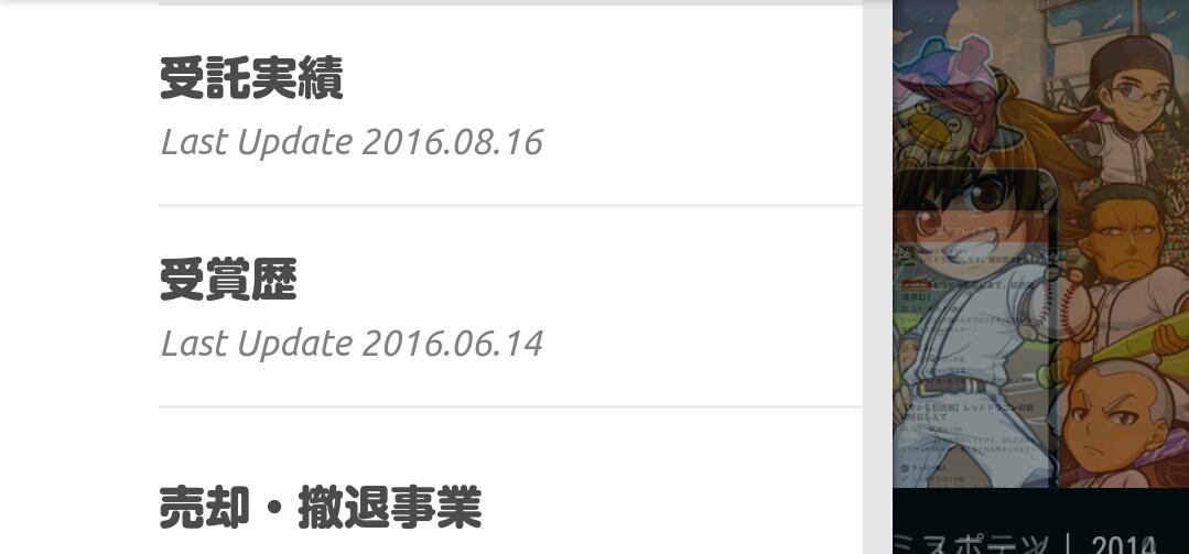 Screenshot_2016-09-01-20-03-05-01