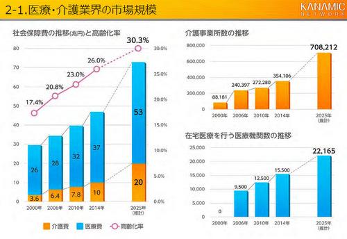 1-%e5%85%a8%e7%94%bb%e9%9d%a2%e3%82%ad%e3%83%a3%e3%83%97%e3%83%81%e3%83%a3-20160914-221216