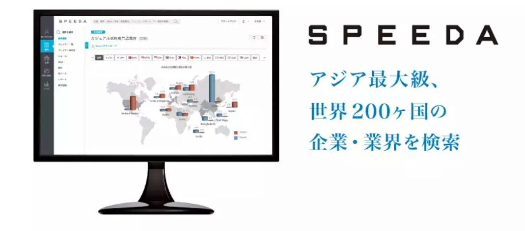 screenshot_2016-10-22-15-44-59-01