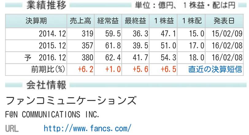 screenshot_2016-10-27-19-12-47-01