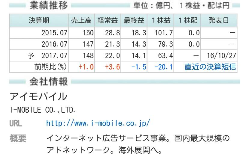 screenshot_2016-10-27-19-13-03-01