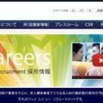 ハイクラス転職から景気を考える。(JAC Recruitment 2124)