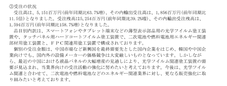 screenshot_2016-11-06-18-24-12