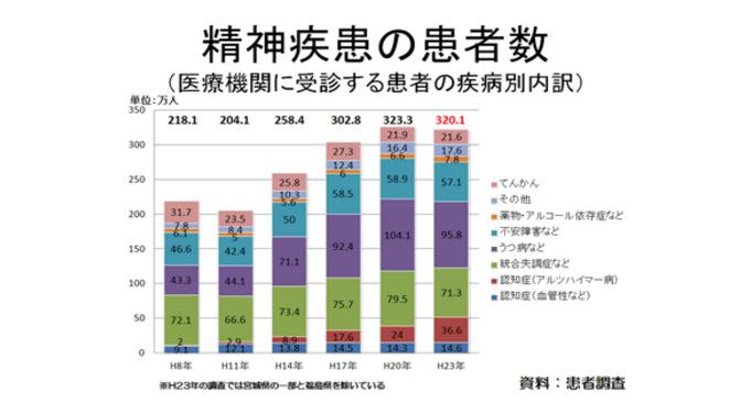 1-%e5%85%a8%e7%94%bb%e9%9d%a2%e3%82%ad%e3%83%a3%e3%83%97%e3%83%81%e3%83%a3-20161107-214755