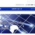 「君の名は。」中国でも大ヒット!そこで日本アジア投資(8518)が関連企業にどのくらい投資しているのか考えてみる。