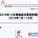 2017/02/08 決算の感想 ジャパンインベストメントアドバイザー(7172) 4Q