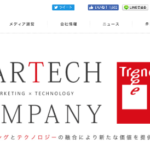 片山晃さんはなぜトレンダーズ(6069)の株を大量に買ったのか考える。
